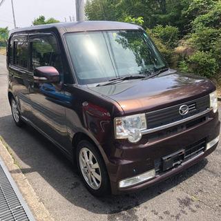 【ネット決済】ダイハツ ムーブコンテ カスタムX 車検あり(R3...