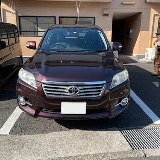 【ネット決済】トヨタ ヴァンガード H22'式