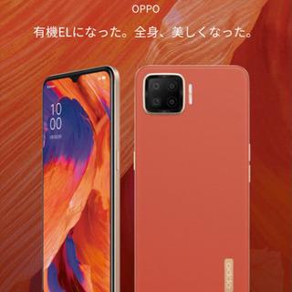 新品 OPPO A73 本体 ケース / フィルム 付 オレンジ
