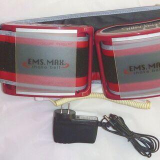 EMS MAX シェイクベルト 振動ベルト シェイプアップ 減量...
