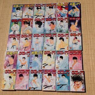【格闘漫画】修羅の門 30冊 1巻~31巻(抜けあり) 少年マガ...