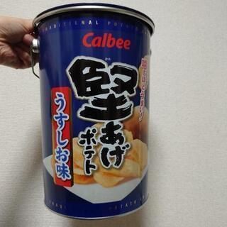 【ネット決済】Calbee 堅あげポテト 缶入り