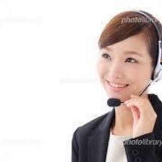 ⭐️【未経験者大募集】あなたの英語力生かして下さい!⭐️