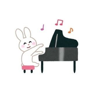 一緒に楽しくピアノをはじめませんか?