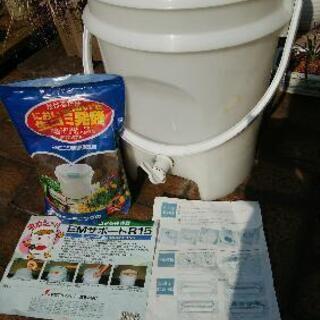 (決定しました)値下げします!生ゴミ処理容器 EMサポートR15