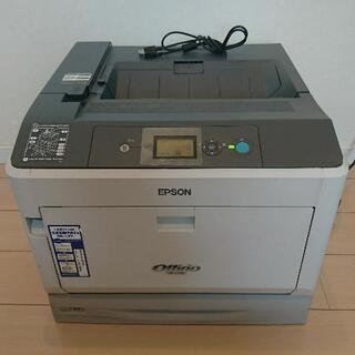 EPSON LP-S7100 A3対応レーザーカラープリンター