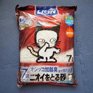 4袋セット 紙タイプ猫砂 ニオイをとる砂 ライオン 7歳から用