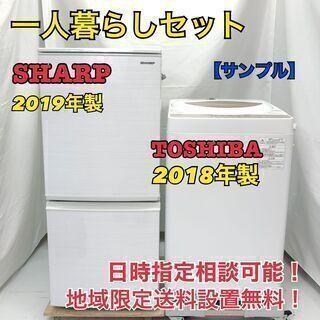 埼玉東京送料設置無料🔆【お電話・コメントください☎️】Z-000...