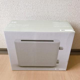 【新品未使用品】プラスマイナスゼロ/ポップアップトースター/ホワイト