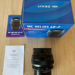 【ネット決済】Canon用レンズ 【zenit helios 8...