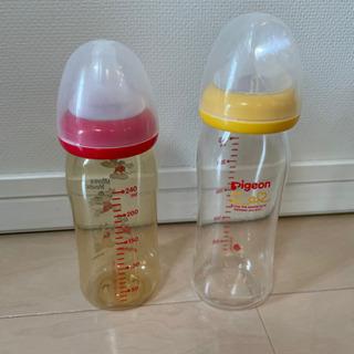 母乳実感 哺乳瓶 240ml