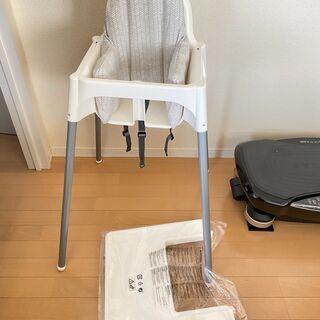 値下げ IKEA イケア ハイチェア ベビー 赤ちゃん