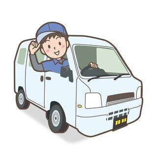 🔵¥3,000~◆荷物運びます◆愛知・岐阜・三重🔵クレジッ…