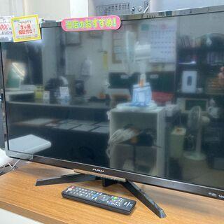 【リサイクルショップどりーむ荒田店】 6791 テレビ 32型 ...