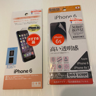 iPhone6、6s 保護フィルム