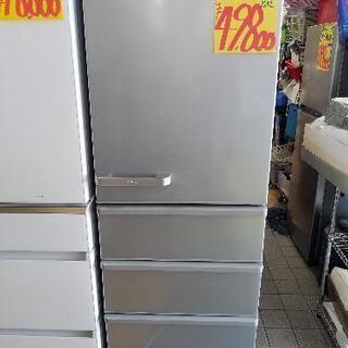 ⑧ 4ドア冷蔵庫(税込み)