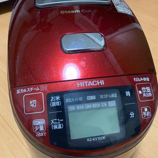 【ネット決済】炊飯器 5.5合