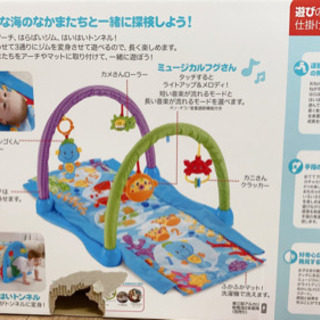 メリージム 子供用おもちゃ 新生児