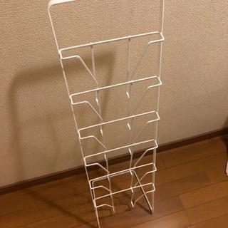 山崎実業 マガジンラックスタンド タワー 6段 ホワイト(1台)