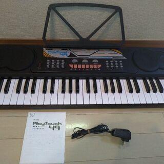 サンルック 電子キーボード 49鍵盤