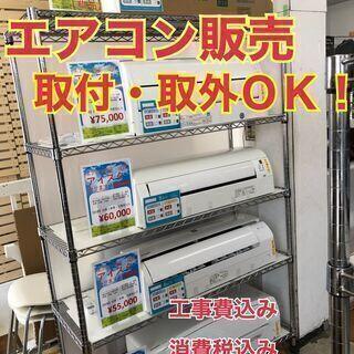埼玉東京送料設置無料🔆【お電話・コメントください☎️】Z-0032 中古冷蔵庫/洗濯機/テレビ/その他家電ご用意します‼️セット購入は更にお値引きあり🉐配送・設置承ります🚚埼玉県 リサイクルショップ アイスタ🐢 - 和光市