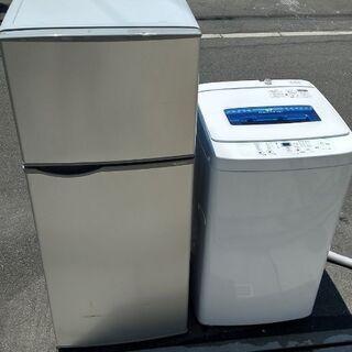 ☆★☆洗濯槽も清掃済み♪SHARP118L冷蔵庫とHaier4....