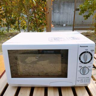 【ネット決済・配送可】中古 Panasonic電子レンジ