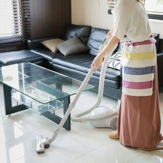 清掃業務 1日4-5時間 日給4~7000円 即日勤務可未経験歓迎♪