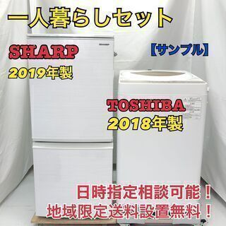 埼玉東京送料設置無料🔆【お電話・コメントください☎️】Z-004...