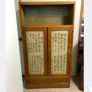 【昭和レトロ】アンティーク 書棚 収納 一部ガラス扉なし
