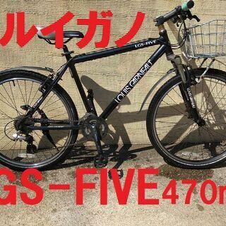 LOUIS GARNEAU ルイガノ LGS-FIVE  470...