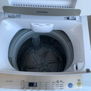 【ネット決済】アイリスオーヤマ洗濯機