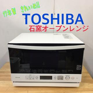 ◎ TOSHIBA オーブンレンジ ◎S1381