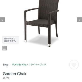 【ネット決済】(8万5千円相当2点セット) ラタン調バルコニーチェア