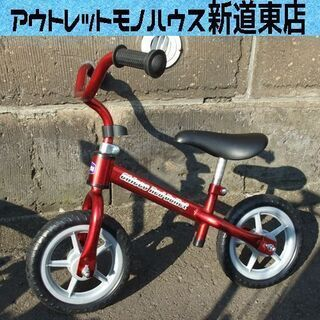 CHICCO/キッコ Red Bullet バランスバイク トレ...
