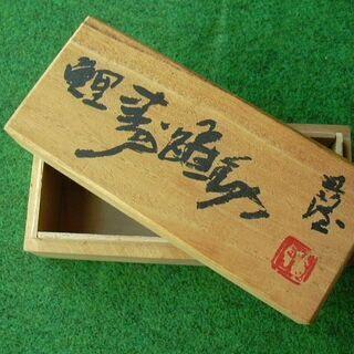 文鎮・鯉 (桐箱付き)  長崎平和記念像を作成した北村西望の銀製...