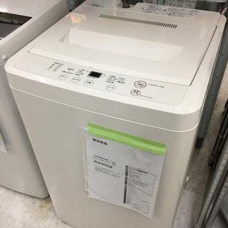 無印良品 4.5kg 洗濯機 2013年製