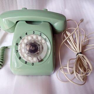 昭和60年に買った 緑電話 ダイヤル式 電話機