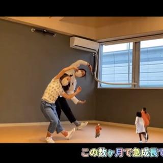 キッズアクロバット!キッズダンス!見学無料!大阪塚本駅徒歩30秒