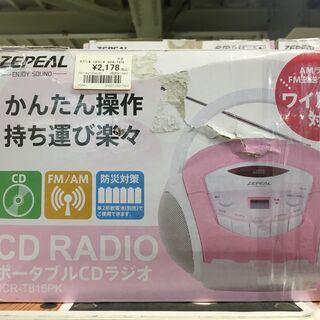 ゼピール DCR-T816 ポータブルCDラジオ ピンク 中古品