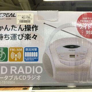ゼピール DCR-T816 ポータブルCDラジオ ホワイト 中古品