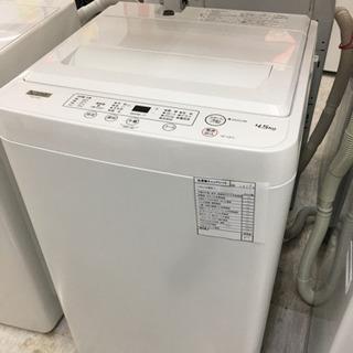 ヤマダ電機 4.5kg 洗濯機 2020年製