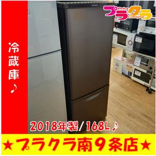 G4658 カード利用可能 1年保証 冷蔵庫 Panasonic...