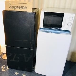 ✨新生活応援✨国内メーカー♥️家電3点セット😍冷蔵庫💫洗濯機💫...