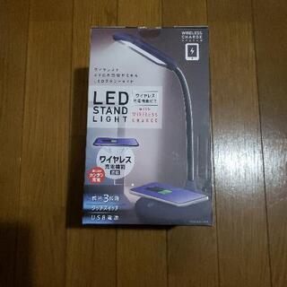LEDスタンドライト ワイヤレス充電機能付き 黒