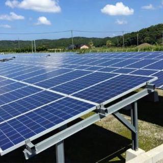 太陽光 パネル貼り 架台組み 日当13000円
