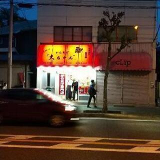 からあげだいちゃん六ツ川店