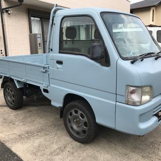 【ネット決済】世田谷仕様!?サンバートラック
