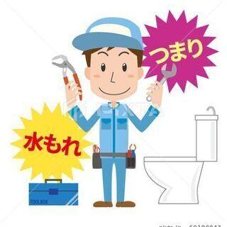 緊急でお客様のところへお伺いする水道メンテナンス業務です。