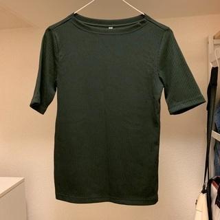 【ネット決済】ユニクロで購入した服です。